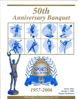 50TH ANNIVERSARY BANQUET, Summit County Sports Hall of Fame, 1957